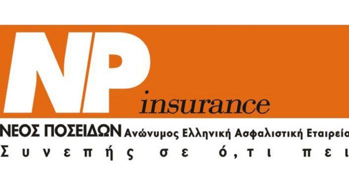 NP Insurance logo