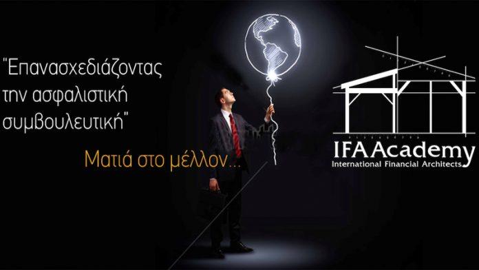 IFAAcademy black