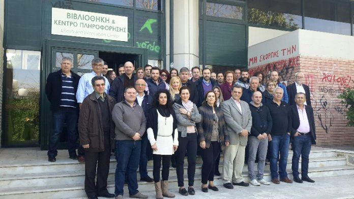 interamerican Γεωπονικό Πανεπιστήμιο Αθηνών