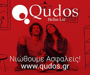Qudos Insurance Adv