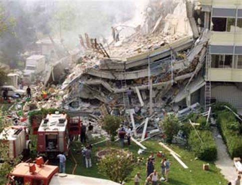 Athina seismos 1999
