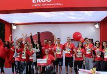 ERGO MArathon run team